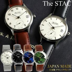 The STAC ザ・スタック 日本製 腕時計 ウォッチ 革ベルト レザー 36mm クラシック メンズ レディース ユニセックス スタック ランキング ギフト