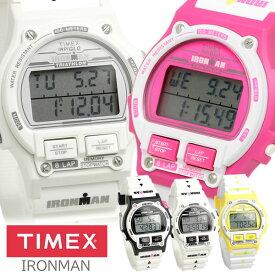 TIMEX タイメックス 腕時計 ユニセックス 男女兼用 アイアンマン IRONMAN トライアスロン8 クオーツ デジタル 10気圧防水