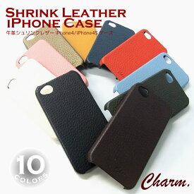 【i-Phone4s/Case/Cover】iPhone4/iPhone4S ケース アイフォン4/カバー 本革 レザー ケース ケ-ス・カバ-