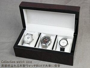 IGIMI イギミ IG-ZERO 時計ケース 3本収納BOX 40A-5 茶 ケース ボックス 木製