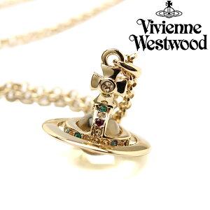 【送料無料】Vivienne Westwood ヴィヴィアンウエストウッド メンズ レディース ネックレス ペンダント NANA オーブ ORB 63020098-r001