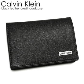 Calvin Klein カルバンクライン カードケース 名刺入れ 牛革 ロゴプレート マイナーチェンジモデル ブラック 79218 父の日 ギフト