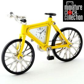 ミニチュア クロック 置時計 自転車型 日本製クォーツ おしゃれ 小さい アナログ 卓上 インテリア デザイン かわいい 雑貨 レア アイテム ギフト C3005-YL
