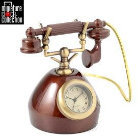 ミニチュア クロック 置時計 電話型 おしゃれ 小さい アナログ 卓上 インテリア デザイン かわいい 雑貨 C3539-BR 父の日 ギフト