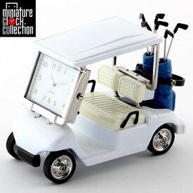 ミニチュア クロック 置時計 ゴルフカート型 日本製クォーツ おしゃれ 小さい アナログ 卓上 インテリア デザイン かわいい 雑貨 ギフト C3570-WH