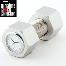 ミニチュア クロック 置時計 ねじ型 日本製クォーツ おしゃれ 小さい アナログ 卓上 インテリア デザイン かわいい 雑貨 レアアイテム ギフト C3591