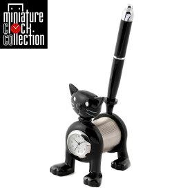 ミニチュア クロック 置時計 ネコ型 日本製クォーツ おしゃれ 小さい アナログ 卓上 インテリア デザイン かわいい 雑貨 レア アイテム ギフト C491-BK