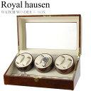 Royal hausen ロイヤルハウゼン 時計ワインダー 自動巻き ワインディングマシーン マブチモーター 収納 コレクション ケース MDF 6本巻き 7本収納 GC03-T31