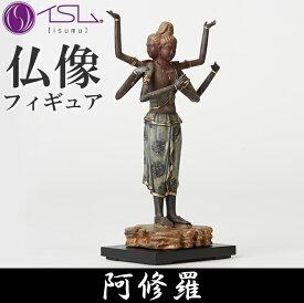 【送料無料】TanaCOCORO掌 たなこころ 阿修羅 あしゅら 仏像 アート 手のひらサイズ インテリア 雑貨