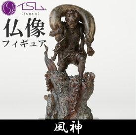 【送料無料】TanaCOCORO掌 たなこころ 風神 ふうじん 仏像 アート 手のひらサイズ インテリア 雑貨