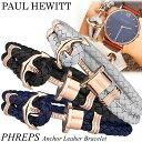 ポールヒューイット Paul Hewitt ブレスレット ユニセックス レディース メンズ 革ベルト レザー 重ね付 アクセサリー PHREPS Anchor ...