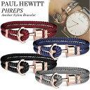 エントリーでポイント+3倍 Paul Hewitt ポールヒューイット ブレスレット ユニセックス レディース メンズ ナイロン 重ね付 ペア 腕時計 アクセサ...