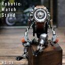 602 Creative Lab ロボット型ウォッチスタンド 腕時計スタンド 腕時計収納 メンズ インテリア 雑貨 おしゃれ ギフト …