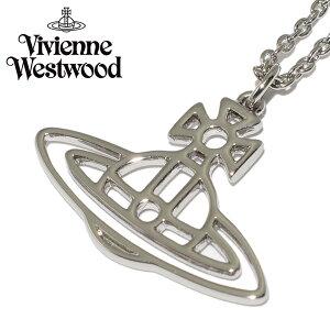 VivienneWestwood ヴィヴィアンウエストウッド ネックレス ユニセックス シルバー プレゼント ブランド 63020260-w003