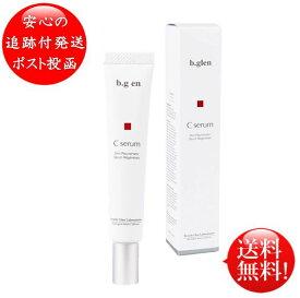 ビーグレン Cセラム 15mL b.glen ビタミンC 美容液 美肌