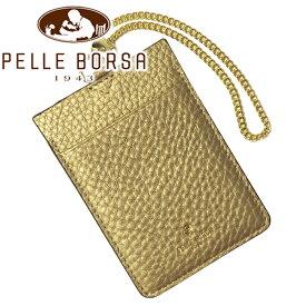 ペレボルサ 非接触パスケース レディース PELLE BORSA レネットグッズ 4745-GO ゴールド