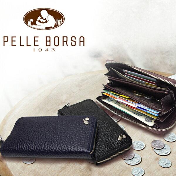 カードがたくさん入る財布 大容量 長財布 レディース メンズ 本革 ラウンドファスナー ペレボルサ 3824 PELLE BORSA