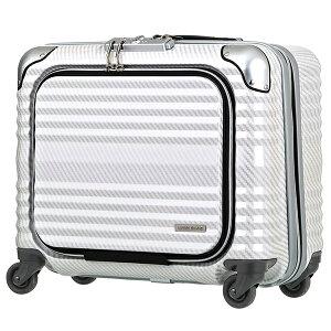 T&S スーツケース レジェンドウォーカー キャリーケース 6206-44 32リットル ホワイト