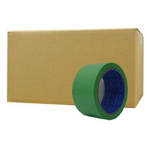 スリオンテックNo.3489 養生用マスキングカットライトテープ[50mm×25mm]エメラルドグリーン×30個 【マスキングテープ・養生テープ】 【北海道・沖縄・離島配送不可】
