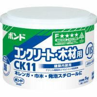 コニシ ボンドCK11 #42729 1kg[紙缶] [HD]