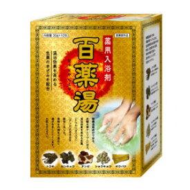 百薬湯(ひゃくやくとう)30g×10包入 UYEKI(ウエキ)
