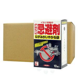 イカリ消毒 ねずみがいやがる袋×24箱 ネズミ忌避剤 【北海道・沖縄・離島配送不可】