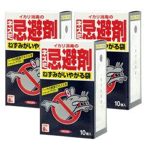 イカリ消毒 ねずみがいやがる袋×3箱 ネズミ忌避剤 【北海道・沖縄・離島配送不可】