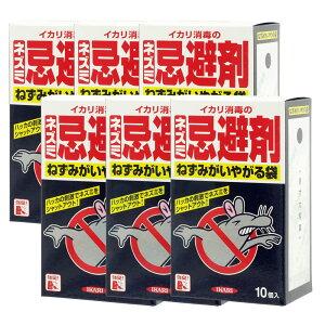 イカリ消毒 ねずみがいやがる袋×6箱 ネズミ忌避剤 【北海道・沖縄・離島配送不可】
