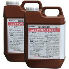 ハエ駆除 蚊駆除 対策 スミチオンNP-FL「SES」 2kg×2本【送料無料】【第2類医薬品】 【北海道・沖縄・離島配送不可】
