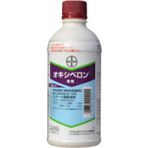 バイエルクロップサイエンス オキシベロン 液剤 500ml 植物成長調整剤 さし木の発根促進剤 【北海道・沖縄・離島配送不可】