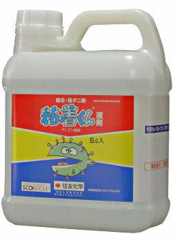 住友化学 粘着くん液剤 5L×2本 殺虫・殺ダニ剤 農薬 デンプン液剤殺虫剤【送料無料】