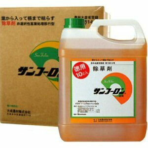 除草剤 サンフーロン液剤 10L×2本セット グリホサート ラウンドアップ同成分除草剤 【送料無料】