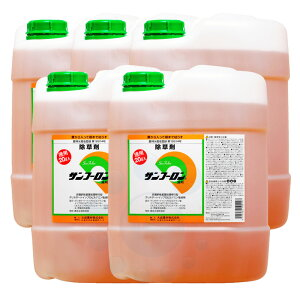 除草剤 サンフーロン 液剤 20L×5本 グリホサート 【送料無料】 【北海道・沖縄・離島配送不可】