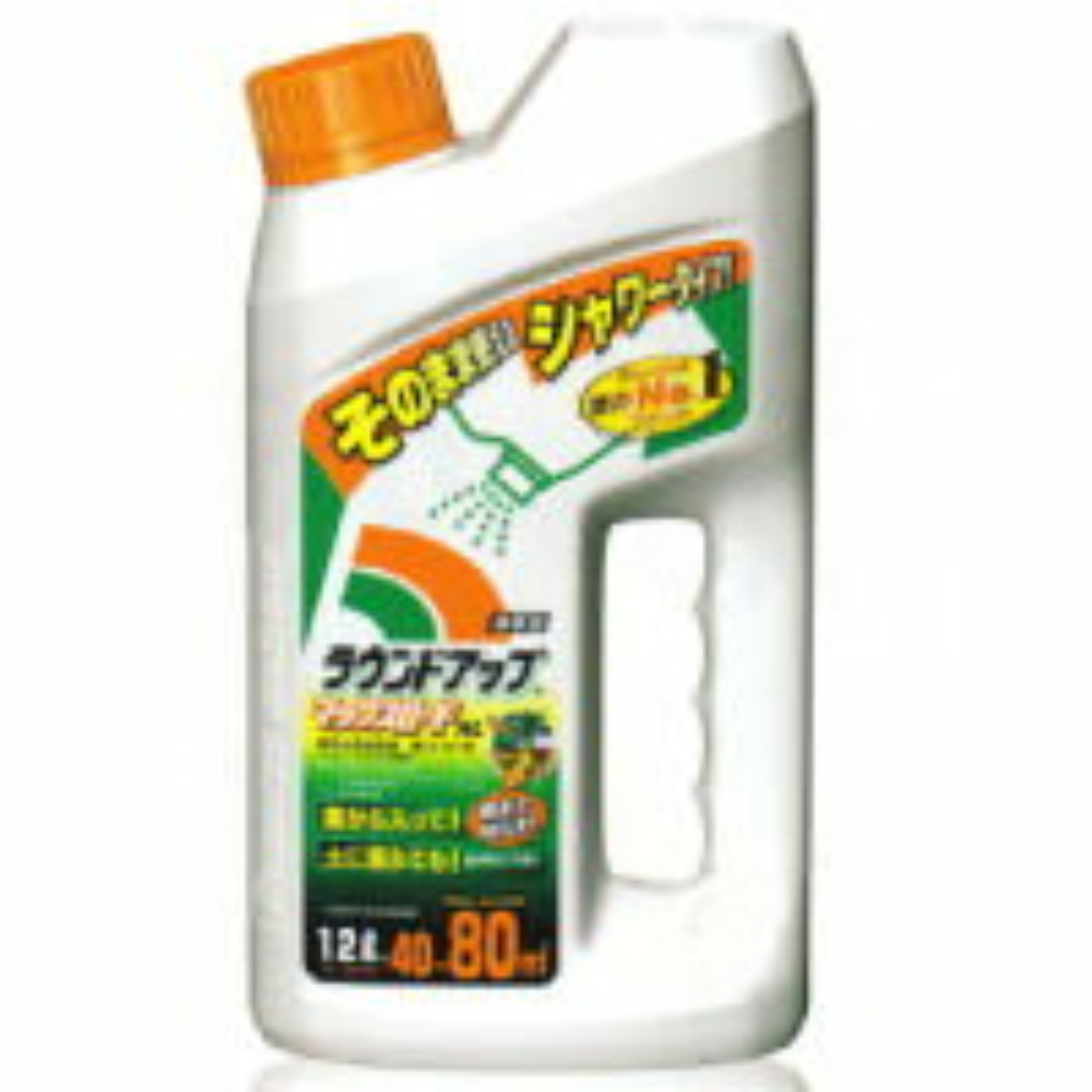 除草剤 ラウンドアップ マックスロードAL 1.2L 除草剤