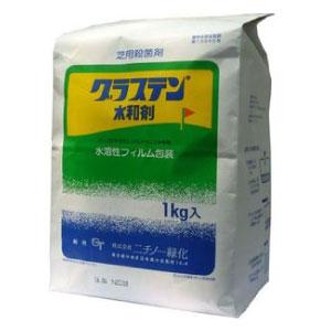 グラステン水和剤1kgゴルフ場に最適!芝生用殺菌剤!【農薬】[
