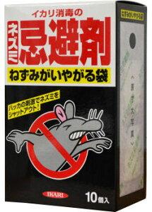 イカリ消毒 ねずみがいやがる袋 ネズミ忌避剤 【北海道・沖縄・離島配送不可】