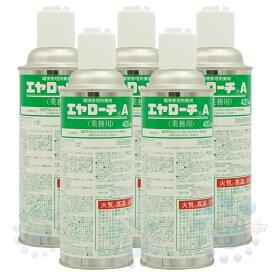 ゴキブリ駆除用スプレー エヤローチA 420ml×5本 即効・持続タイプの殺虫剤