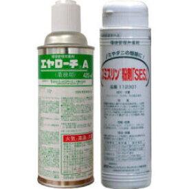 ダニ駆除セットA 即効性のスプレーと持続性の粉剤のセットでダニを駆除