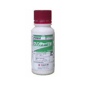 日産化学 クリンチャーEW 100ml 除草剤 【北海道・沖縄・離島配送不可】