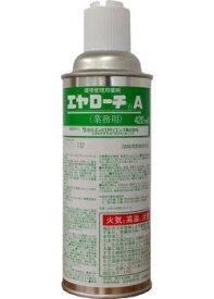 ゴキブリ駆除用即効・持続タイプの殺虫剤 エヤローチA 420ml
