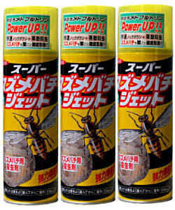 スズメバチ駆除用 スーパースズメバチジェット 480ml×3本 ハチ駆除用 スプレー 巣の巣処理