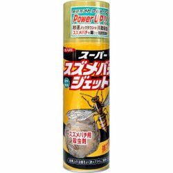 スズメバチ駆除 スーパースズメバチジェット 480ml イカリ消毒 雀蜂駆除 蜂の巣の処理に!