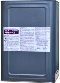 オルソ剤 明治ゾール77 20kg 【第2類医薬品】[ウジ・ボウフラ駆除業務用殺虫剤]【送料無料】
