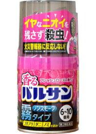 ライオン 香るバルサン フレッシュローズの香り 6-10畳用 [46.5g] 【第2類医薬品】【OK】