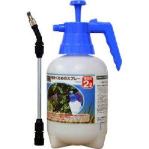 除草剤をまくためのスプレー 2Lタンク 除草剤 散布 農薬 噴霧器 手動 【北海道・沖縄・離島配送不可】