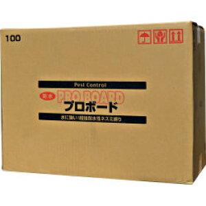 お得なケース購入♪業務用粘着板 プロボードL99 両面黒 100枚 ネズミ粘着シート ねずみ駆除・ネズミ捕り【送料無料】 【北海道・沖縄・離島配送不可】