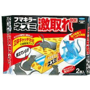 フマキラー ネズミ激取れBOX 2個入 ネズミ粘着シート ねずみ駆除 ネズミ捕り 鼠侵入防止 【北海道・沖縄・離島配送不可】