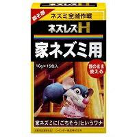 レインボー薬品 ネズレスH 家ネズミ退治用 150g(10g×15包)[ワルファリン・殺鼠剤・クマネズミ・ラット・毒エサ・毒餌]