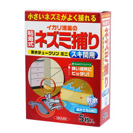 イカリ消毒 耐水チュークリンミニ スキ間用