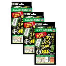 ネズミのみはり番 分包タイプ10包×3箱 アース製薬 【北海道・沖縄・離島配送不可】